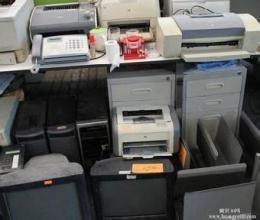 东莞报废电子料回收方式