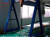 定制2t带葫芦手拉龙门吊架可拆卸式模具葫芦吊东莞电动葫芦吊架