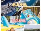 充气大型水上乐园设备出租游乐设备出售水上冲浪设备
