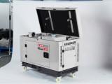 15kw低噪音柴油发电机报价