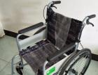 可折叠轮椅出售