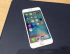 宁波按揭买手机要那些证件苹果8手机办理分期地址