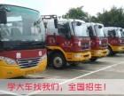 广州增驾B2大货车,新考B2,三个月拿证