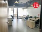 龙华新区大浪 30一300 园区商务办公室出租