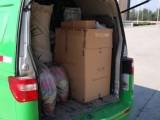 小货车出租,拉货面包车出租车,便宜,24小时服务