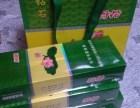 钻石荷花香烟回收 北京钻石荷花回收 高价回收荷花一品清莲