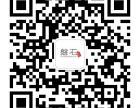 福州磐石文化致力打造专业的福州游戏动漫设计培训