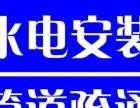 贵阳专业电工上门维修线路短路漏电线路改造安装检测