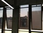张江办公室玻璃贴膜 腰线定制 定做即时贴