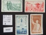 牡丹小型張郵票適合投資收藏 回收