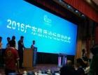 发光仪式手掌启动台广州较庆典活动手印启动台
