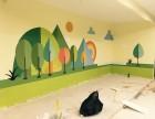 安阳幼儿园墙绘 河南墙绘 墙绘价格