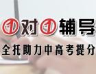 重慶中高考沖刺,選擇思而銳一對一定制教學,快速提升