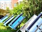 阳光多功能太阳能烧烤炉具节能烤炉
