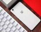 天津0元首付买苹果8手机办分期划算吗