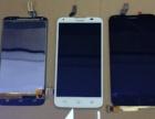 联想ZUK手机屏幕回收报价 延安回收AGM手机显示屏