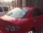 马自达6,私家车转让,商贩勿扰