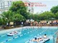 清凉一夏 绵阳市水上趣味运动会 清大鼎力