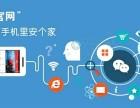 渭南网站建设网页设计网站推广