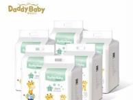 转让新品 爹地宝贝 路宝婴儿纸尿裤尿不湿 加大码xL90片
