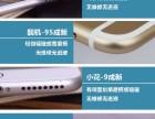 深圳二手手机批发交易市场