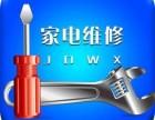 24小时检修)上海华帝燃气灶 (统一服务维修联系电 话多少?