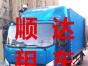 个人货车出租 货运 长短途运输 价格实惠