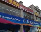 海南海口最好的母婴店 阳光孩岛母婴用品旗舰店