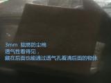 UL认证防火海绵黑色防尘海绵阻燃海绵网5