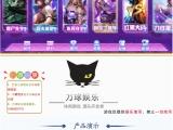 软件,Qi Pai游戏定制开发