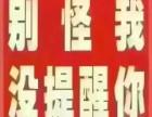 2017年河南省高校成人高等教育工作会议召开
