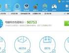 酷睿i3 4G 500G 独显GTX750 1G