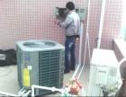 工厂热水器 热泵热水器工程 深圳空气能安装