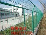 隔离网/防护网/荷兰网/养殖网/双边丝网/护坡网/车间隔离网