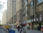 三环新城70平商铺转让 紧邻地铁 随时看房