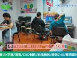 淮安视频剪辑AE PR PS电脑培训教学