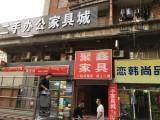 广州天河大型二手办公家具市场