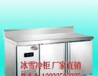 餐厅厨房不锈钢四门冷藏冷冻柜 明管全铜管六门冰柜工作台超低价