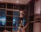 承接物业,商场,公司等开荒保洁,外墙清洗,石材翻新