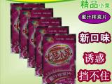 七色小菜爽口榨菜头片丝酱泡菜18g包装袋下饭咸菜旅游休闲零食品