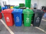 江蘇垃圾桶,塑料垃圾桶,小區垃圾桶