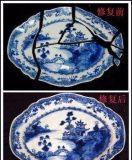 郑州古玩艺术品鉴定评估中心