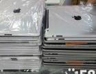 高价回收 笔记本电脑 台式机 IPAD 手机等