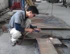贵阳专业电焊工培训有哪些-电焊工培训机构