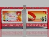 江苏徐州定制不锈钢各类宣传栏异形牌精神堡垒核心价值观