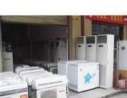 高价回收空调、电脑等电器及酒店宾馆设备回收