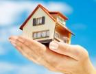 长沙第二套房商业贷款长沙第二套房能用公积金贷款吗