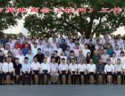 南宁会议摄影南宁会议摄影公司 南宁合影摄影 集体照摄影