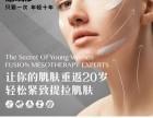广西来宾蔻瑞莎量子五官塑祛腋臭 祛皱效果好不好 有没有副作用