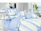 床上用品床单被罩纯棉斜文,奥绒,磨绒等